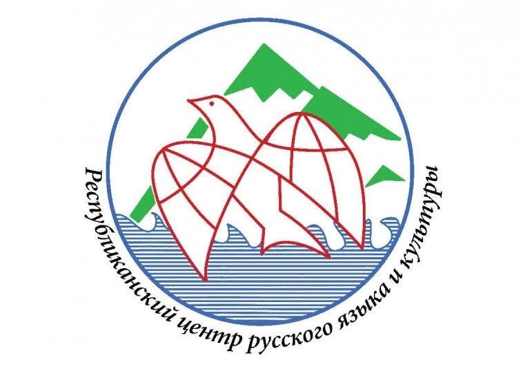 ДАГЕСТАН. В Махачкале откроется выставка «Русский угол»