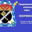 vladimir-bidzina-foto-5.jpg