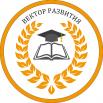 cropped-Лого-золотой-.png