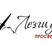 Афиша Лезги диктант.png